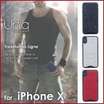 iPhone XS/X ケース Uniq シェル型ケース 2WAYスタンド Transforma Ligne アイフォンxs アイフォンx プレゼント ギフト