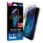 iPhone 11 Pro Max iPhone XS Max ガラスフィルム 液晶保護フィルム GLASS PREMIUM FILM スタンダードサイズ ブルーライトカット アイフォン11 proマックス