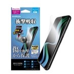 iPhone 11 Pro Max iPhone XS Max 液晶保護フィルム SHIELD・G HIGH SPEC FILM 高透明・衝撃吸収・ブルーライトカット アイフォン11 proマックス