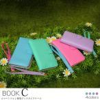 Xperia Z4 手帳型ケース PUレザーケース BOOK C キュート ブックタイプ エクスペリア SO-03G SOV31 402SO プレゼント 2020 ギフト