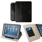 iPad mini Retina iPad mini 3 フラップケース 本革ケース Viva Moda Ardiente アテンデ Serpiente Black プレゼント ギフト