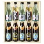 ショッピング父の日 ビール 父の日ギフト 地ビール・地酒・本格焼酎10本セット(送料込み、クール配送) 【宮下酒造】