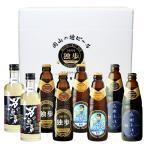 ショッピング父の日 ビール 父の日ギフト 地ビール独歩・男の勲章 8本セット(父の日ラベル、送料込み、クール配送) P2D2S2男2 【宮下酒造】