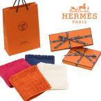 エルメス HERMES ステアーズ ハンカチ ハンドタオル ブランド おしゃれ かわいい プレゼント メンズ レディース
