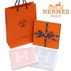 エルメス HERMES アヴァロン ハンカチ ハンドタオル Avalon ブランド おしゃれ かわいい プレゼント メンズ レディース