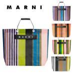 マルニ フラワーカフェ トートバッグ ストライプ バッグ カバン A4 大きめ マルニカフェ レディース MARNI FLOWER CAFE