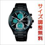 セイコー ワイアード SEIKO WIRED 腕時計 メンズ リフレクション REFLECTION クロノグラフ AGAV121 お取り寄せ商品