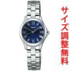 セイコー ワイアード エフ SEIKO WIRED f 腕時計 レディース ペアスタイル PAIR STYLE AGEK423