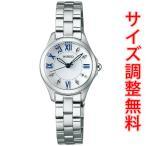 セイコー ワイアード エフ SEIKO WIRED f 腕時計 レディース ペアスタイル PAIR STYLE AGEK424