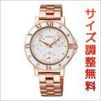 セイコー ワイアード エフ SEIKO WIRED f 腕時計 レディース TOKYO GIRL MIX トーキョーガールミックス AGET401 お取り寄せ商品