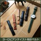 時計ベルト 時計バンド バンビ エルセ カーフ メンズ ヨーロピアンテイスト SCA021 18mm 20mm 22mm European