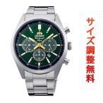 オリエント ネオセブンティーズ ORIENT Neo70's ソーラー 腕時計 メンズ クロノグラフ WV0031TX