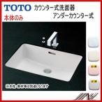 品番: L620 / TOTO:パブリック カウンター式 角型洗面器 送料無料