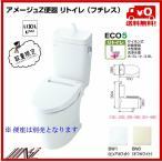 品番:YBC-ZA10H  / YDT-ZA180H / INAX アメージュZ便器(リトイレ・床排水)手洗付・アクアセラミック