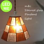 ショッピングペンダントライト ステンドグラス ペンダントライト LED おしゃれ 天井照明 1灯 E17口金