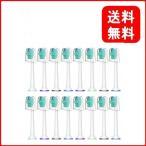 替えブラシ歯ブラシ ヘッド互換性 Philips Sonicare ダイヤモンドクリーン 電動歯ブラシヘッドHx6511 Hx6530 Hx9340