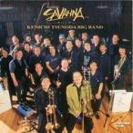 Savanna | ���ķ��ӥå��Х��  ( �ӥå��Х�� | CD )