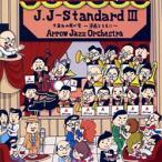 J.J-Standard III��ͼ���β椬�ȡ�̡��ȶ��ˡ� | ���������㥺�����������ȥ�  ( �ӥå��Х�� | CD )