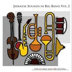 Japanese Sounds in Big Band Vol. 2 | �����Х롦���㥺�����������ȥ�  ( �ӥå��Х�� | CD )