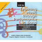 バンドの演奏を通じた音楽指導 Vol. 10:グレード2-3   ノース・テキサス・ウインド・シンフォニー  (3枚組)  ( 吹奏楽   CD )
