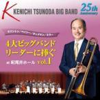 ������ �������ץ쥹 Vol. 1 | ���ķ��ӥå��Х��  ( �ӥå��Х�� | CD )