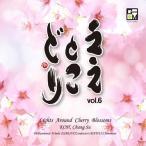 ええとこどり Vol. 6: 高 昌帥:桜花の光跡 | フィルハーモニック・ウインズ 大阪  ( 吹奏楽 | CD )