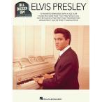 Yahoo!ミュージックストア・ジェイ・ピー[取寄] All Jazzed Up! - Elvis Presley   エルヴィス・プレスリー (ピアノ   曲集)