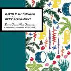 D. ホルジンガー&B. アッペルモント | 東京藝大ウィンドオーケストラ  ( 吹奏楽 | CD )