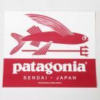 パタゴニア ステッカー センダイ ジャパン トライデント フィッシュ PATAGONIA SENDAI JAPAN ご当地 日本 東北 仙台 店 店舗 フライング シール  メール便