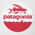 パタゴニア トライデント フィッシュ ステッカー 丸 PATAGONIA TRIDENT FISH フライング 飛魚 円 波 シール サーフ  メール便 同梱可