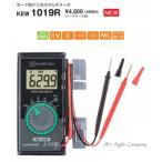 共立電気計器 KEW1019R デジタルマルチメータ