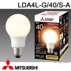 三菱 LDA4L-G/40/S-A LEDランプ 電球色 電球40形相当 全方向タイプ 口金E26 密閉器具対応 『LDA4LG40SA』