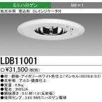 三菱電機 LDB11001 非常灯 ミニハロゲン 9Wx1 低天井用 埋込形 100φ