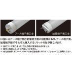 東芝 LDL40T・N/23/35-H 昼白色 直管LEDランプ Hf32高出力タイプ 『LDL40TN2335H』