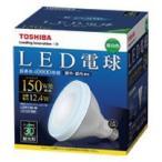 東芝 LDR12N-W E-CORE LED電球 ビームランプ形 昼白色 中止品の為、後継品 LDR12N-W/150W ご発送です 『LDR12NW』