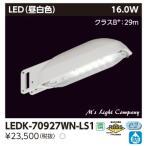 東芝 LEDK-70927WN-LS1 LED 防犯灯 20VA 電源ユニット内蔵 昼白色