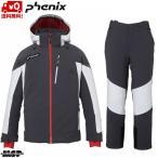 フェニックス スキーウエア チャコールグレー PHENIX Demo Team Jacket CG1 + Demo Team 3D Pants CG1 PFA72OT12-PFA72OB12-CG1set