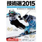 ������2015  ��52�������ܥ������������긢��� ��52th��������Official DVD