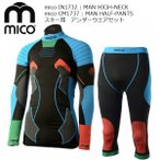 ミコ スキー アンダーウエア セット mico IN1732 MAN HIGH-NECK CM1737 MAN HALF-PANTS 1732-1737