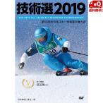 ������ DVD 2019 ��56�������ܥ������������긢��� ��56th��������DVD OTTO