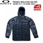 オークリー 中綿入 インシュレーション ジャケット OAKLEY Enhance Insulation Quilting Jacket 8.7 [412586-00G]
