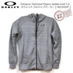 オークリー スウェット ジップパーカー OAKLEY Enhance Technical Fleece Jacket.Grid 7.0 [ 461542JP ] 22K Light Heather Grey [461542JP-22K]