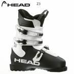 ヘッド ジュニア スキーブーツ Z3 3バックル HEAD Z3 子供用 609555