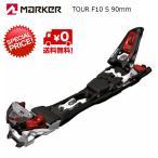 マーカー MARKER TOUR F10 90mm ブラック×ホワイト×レッド
