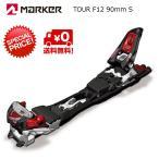 ショッピングTOUR マーカー MARKER TOUR F12 90mm ブラック×レッド [7816M1TA]