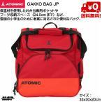 アトミック ATOMIC GAKKO BAG JP バックパック バッグ [AL5032720]