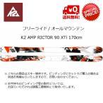 Sale! ケイツー K2 AMP RICTOR 90 XTi 170cm [AMP RICTOR 90XTI]