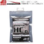 ドミネーター ワックス ハイドロカーボン滑走用ワックス パウダー DOMINATOR HC0 60g BOOSTER  HC0