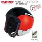スワンズ レーシング ヘルメット SWANS HSR-90FIS BK/R ブラック/レッド FIS対応 2017-18モデル先行限定販売 [HSR-90FIS-RS]