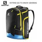 サロモン スキーギアバッグ SALOMON EXTEND GO-TO-SNOW GEAR BAG